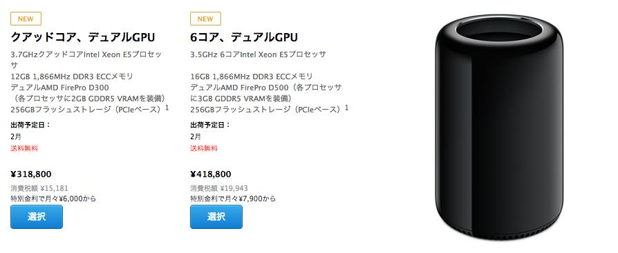 macpro-price