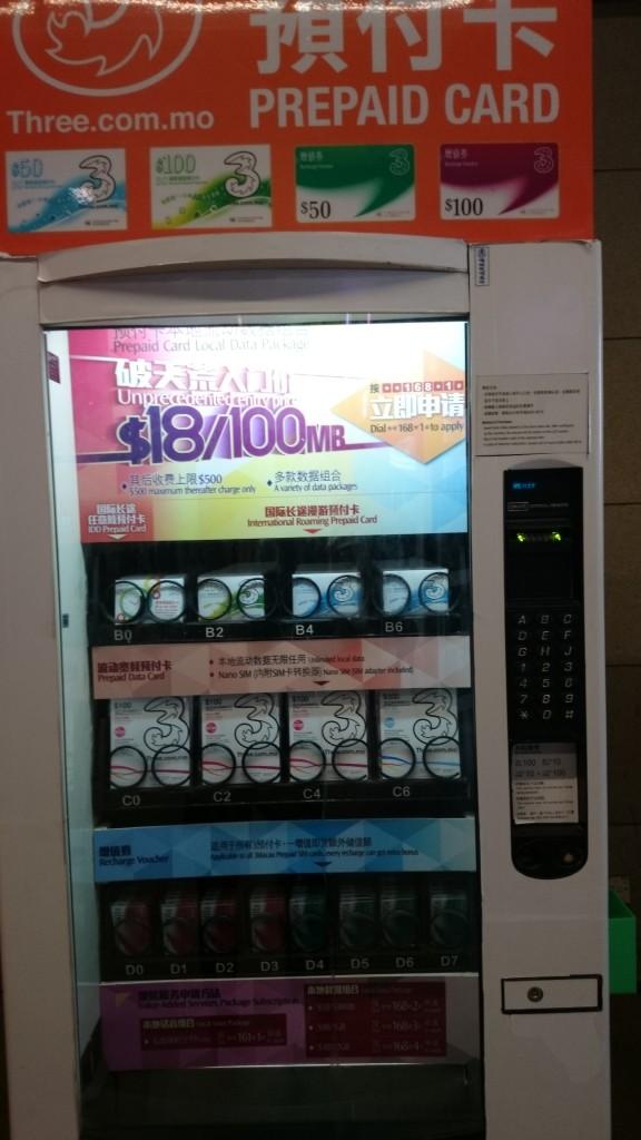 SIMカード販売機(3Macau)