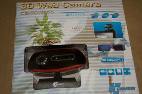 3Dwebcamera1