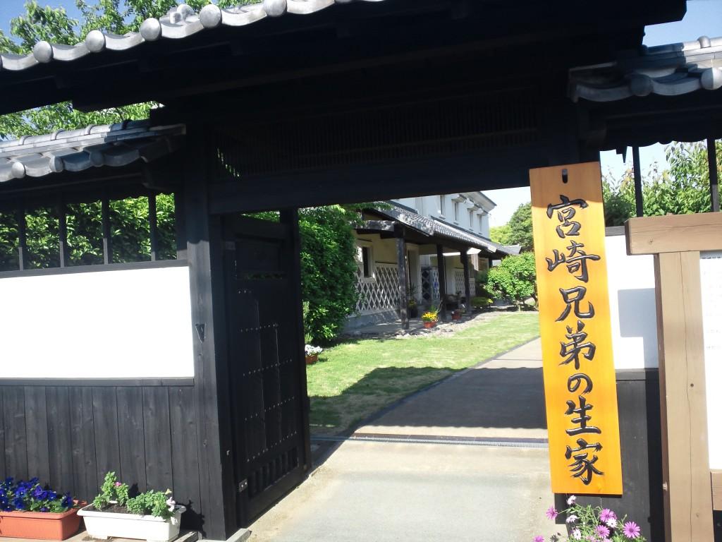 宮崎兄弟生家の門