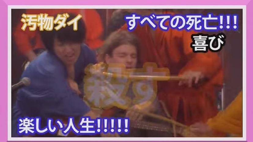 外国の番組に日本語のテロップ