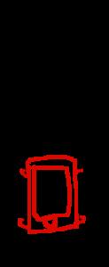 tekubi